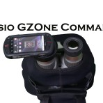 Casio GZONE Commando C-2 Set Up