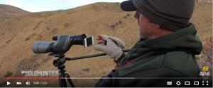 PhoneSkope how to videos