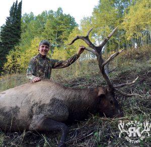 Bull elk hunt giveaway